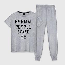 Пижама хлопковая женская Normal people scare me цвета меланж — фото 1