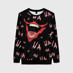 Свитшот женский Laughter: Ha-ha-ha цвета 3D-черный — фото 1