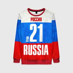 Свитшот женский Russia: from 21 цвета 3D-красный — фото 1
