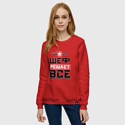 Женский хлопковый свитшот с принтом Шеф решает все, цвет: красный, артикул: 10141577705317 — фото 2