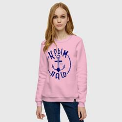 Свитшот хлопковый женский Крым наш цвета светло-розовый — фото 2