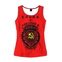 Майка-безрукавка женская Елена: сделано в СССР цвета 3D-красный — фото 1
