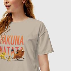 Футболка оверсайз женская Хакуна Матата цвета миндальный — фото 2