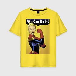 Футболка оверсайз женская Captain Marvel WE CAN DO IT цвета желтый — фото 1