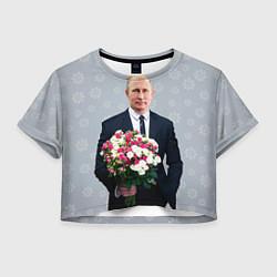Футболка 3D укороченная женская Путин: с 8 марта цвета 3D-принт — фото 1