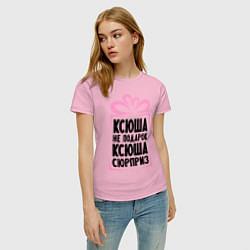 Футболка хлопковая женская Ксюша не подарок цвета светло-розовый — фото 2