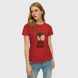 Футболка хлопковая женская Эти орешки цвета красный — фото 2